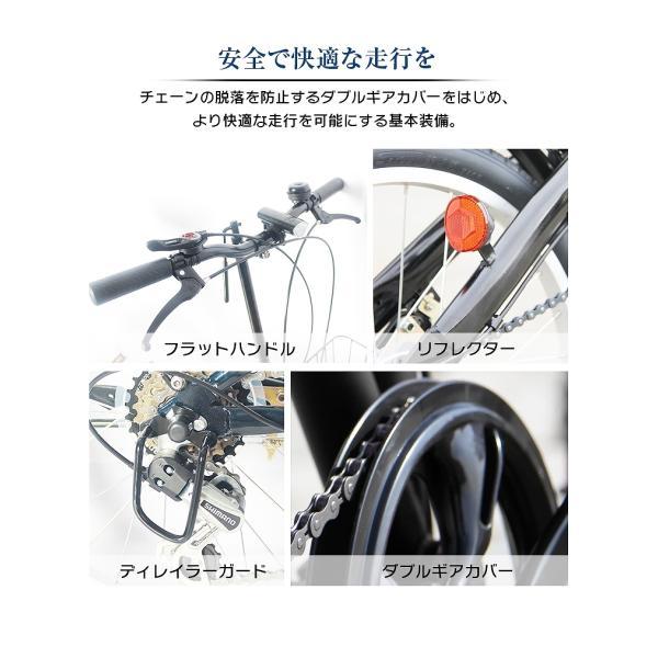 折りたたみ自転車 20インチ カゴ付き シマノ6段ギア MB-09 自転車/折り畳み [ ライト・鍵付き ] mobimax2 19