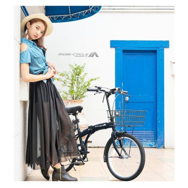 折りたたみ自転車 20インチ カゴ付き シマノ6段ギア MB-09 自転車/折り畳み [ ライト・鍵付き ] mobimax2 03