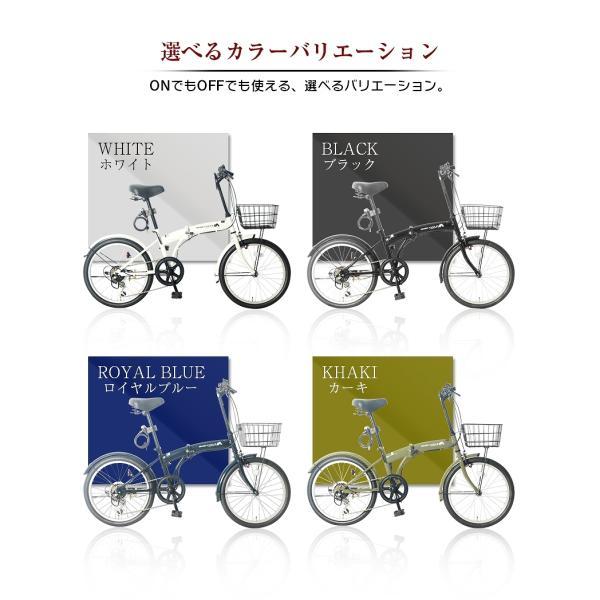折りたたみ自転車 20インチ カゴ付き シマノ6段ギア MB-09 自転車/折り畳み [ ライト・鍵付き ] mobimax2 21