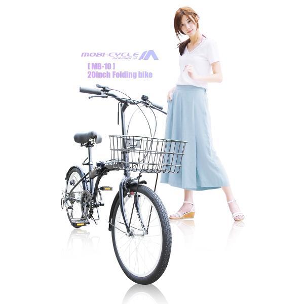 折りたたみ自転車 20インチ カゴ付き シマノ6段ギア MB-09 自転車/折り畳み [ ライト・鍵付き ] mobimax2 05