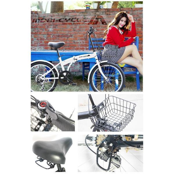 折りたたみ自転車 20インチ カゴ付き シマノ6段ギア MB-09 自転車/折り畳み [ ライト・鍵付き ] mobimax2 06