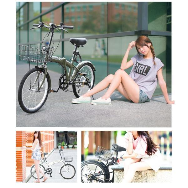 折りたたみ自転車 20インチ カゴ付き シマノ6段ギア MB-09 自転車/折り畳み [ ライト・鍵付き ] mobimax2 07