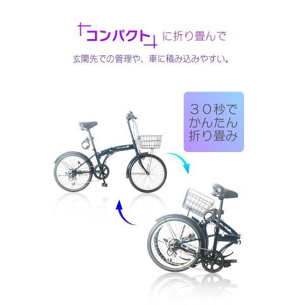 折りたたみ自転車 20インチ カゴ付き シマノ6段ギア MB-09 自転車/折り畳み [ ライト・鍵付き ] mobimax2 10