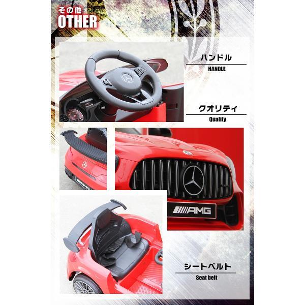 乗用玩具  ★完成車で配送★ 乗用ラジコン BENZ GT-R AMG ベンツ ライセンス ペダルとプロポで操作可能な電動ラジコンカー 電動乗用玩具 乗用ラジコンカー|mobimax2|11