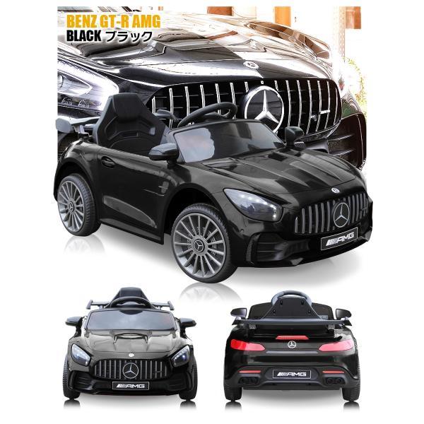乗用玩具  ★完成車で配送★ 乗用ラジコン BENZ GT-R AMG ベンツ ライセンス ペダルとプロポで操作可能な電動ラジコンカー 電動乗用玩具 乗用ラジコンカー|mobimax2|13