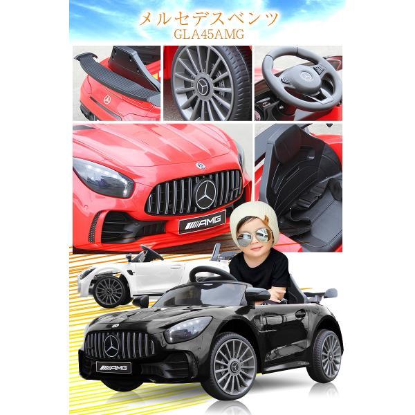 乗用玩具  ★完成車で配送★ 乗用ラジコン BENZ GT-R AMG ベンツ ライセンス ペダルとプロポで操作可能な電動ラジコンカー 電動乗用玩具 乗用ラジコンカー|mobimax2|17