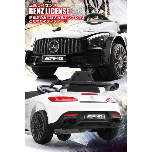 乗用玩具  ★完成車で配送★ 乗用ラジコン BENZ GT-R AMG ベンツ ライセンス ペダルとプロポで操作可能な電動ラジコンカー 電動乗用玩具 乗用ラジコンカー|mobimax2|06