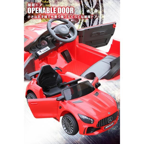 乗用玩具  ★完成車で配送★ 乗用ラジコン BENZ GT-R AMG ベンツ ライセンス ペダルとプロポで操作可能な電動ラジコンカー 電動乗用玩具 乗用ラジコンカー|mobimax2|08
