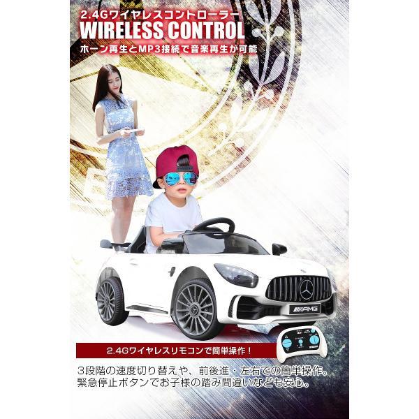 乗用玩具  ★完成車で配送★ 乗用ラジコン BENZ GT-R AMG ベンツ ライセンス ペダルとプロポで操作可能な電動ラジコンカー 電動乗用玩具 乗用ラジコンカー|mobimax2|10