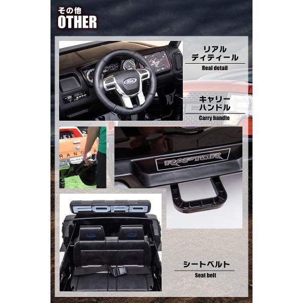 乗用玩具 乗用ラジコン FORD RAPTOR フォード ラプター 二人乗り可能 Wモーター 乗用ラジコンカー 電動乗用玩具  [ラジコン フォード ラプター] mobimax2 12