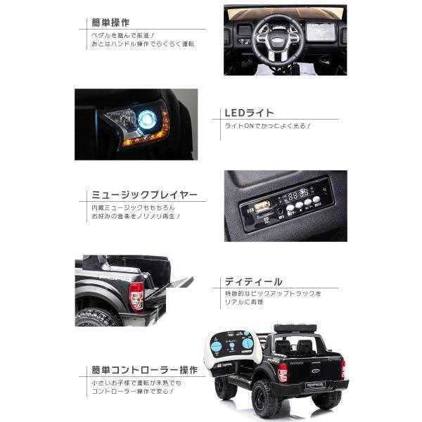 乗用玩具 乗用ラジコン FORD RAPTOR フォード ラプター 二人乗り可能 Wモーター 乗用ラジコンカー 電動乗用玩具  [ラジコン フォード ラプター] mobimax2 13