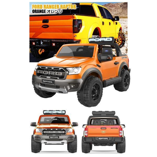 乗用玩具 乗用ラジコン FORD RAPTOR フォード ラプター 二人乗り可能 Wモーター 乗用ラジコンカー 電動乗用玩具  [ラジコン フォード ラプター] mobimax2 19