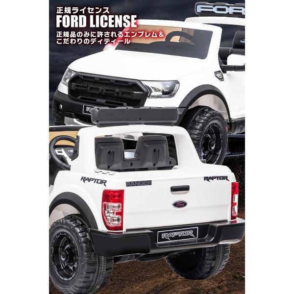 乗用玩具 乗用ラジコン FORD RAPTOR フォード ラプター 二人乗り可能 Wモーター 乗用ラジコンカー 電動乗用玩具  [ラジコン フォード ラプター] mobimax2 05