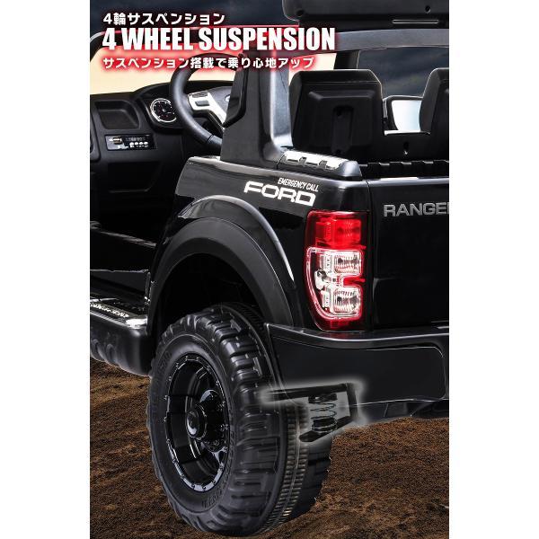 乗用玩具 乗用ラジコン FORD RAPTOR フォード ラプター 二人乗り可能 Wモーター 乗用ラジコンカー 電動乗用玩具  [ラジコン フォード ラプター] mobimax2 07