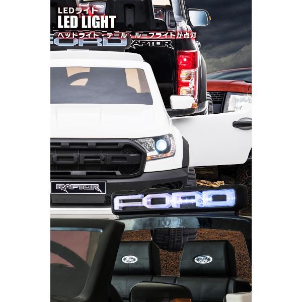 乗用玩具 乗用ラジコン FORD RAPTOR フォード ラプター 二人乗り可能 Wモーター 乗用ラジコンカー 電動乗用玩具  [ラジコン フォード ラプター] mobimax2 08
