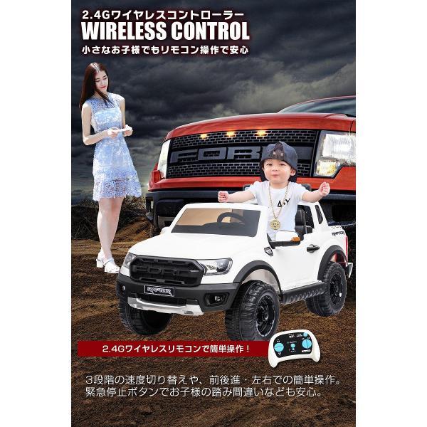 乗用玩具 乗用ラジコン FORD RAPTOR フォード ラプター 二人乗り可能 Wモーター 乗用ラジコンカー 電動乗用玩具  [ラジコン フォード ラプター] mobimax2 10