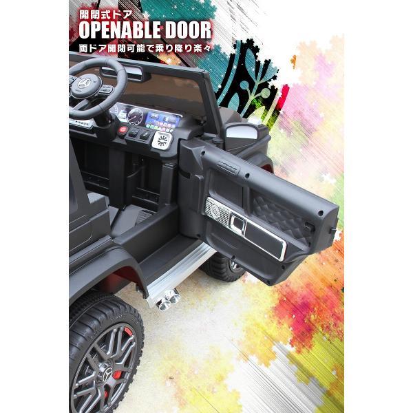 乗用玩具 乗用ラジコン BENZ G63 AMG Large Size メルセデスベンツ Gクラス ライセンス 乗用ラジコンカー 電動ラジコン 乗用ラジコンカー BBH-0003 mobimax2 08