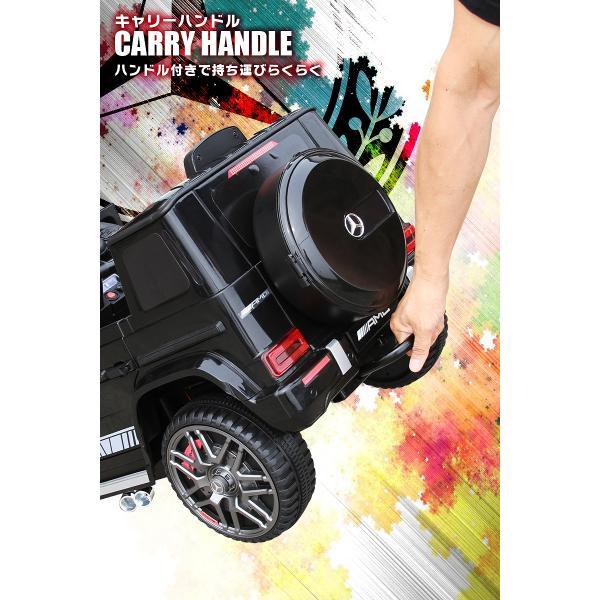 乗用玩具 乗用ラジコン BENZ G63 AMG Large Size メルセデスベンツ Gクラス ライセンス 乗用ラジコンカー 電動ラジコン 乗用ラジコンカー BBH-0003 mobimax2 09