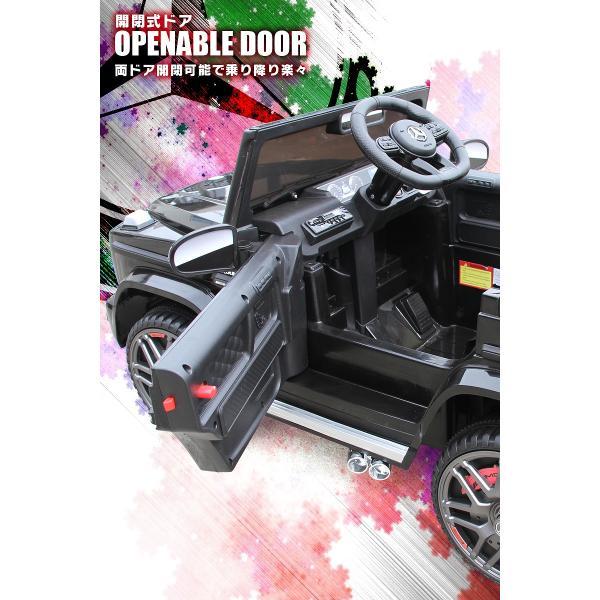 乗用玩具 完成車で配送★乗用ラジコン BENZ G63 AMG Small メルセデスベンツ Gクラス ライセンス 乗用ラジコンカー 電動ラジコン 乗用ラジコンカー BBH-0002 mobimax2 08