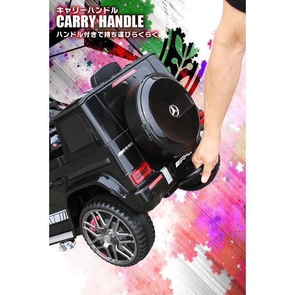 乗用玩具 完成車で配送★乗用ラジコン BENZ G63 AMG Small メルセデスベンツ Gクラス ライセンス 乗用ラジコンカー 電動ラジコン 乗用ラジコンカー BBH-0002 mobimax2 09