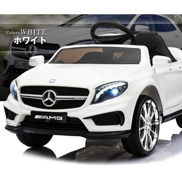 乗用玩具 乗用ラジコン BENZ GLA45 AMG ベンツ ライセンス ペダルとプロポで操作可能な電動ラジコンカー 電動乗用玩具 乗用ラジコンカー|mobimax2|14