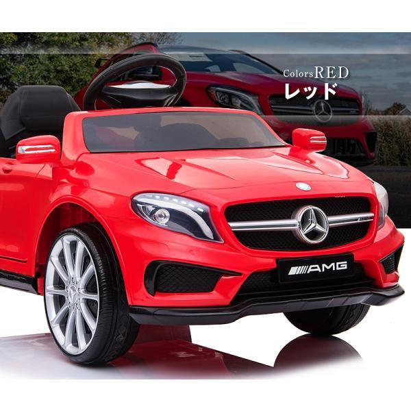 乗用玩具 乗用ラジコン BENZ GLA45 AMG ベンツ ライセンス ペダルとプロポで操作可能な電動ラジコンカー 電動乗用玩具 乗用ラジコンカー|mobimax2|16