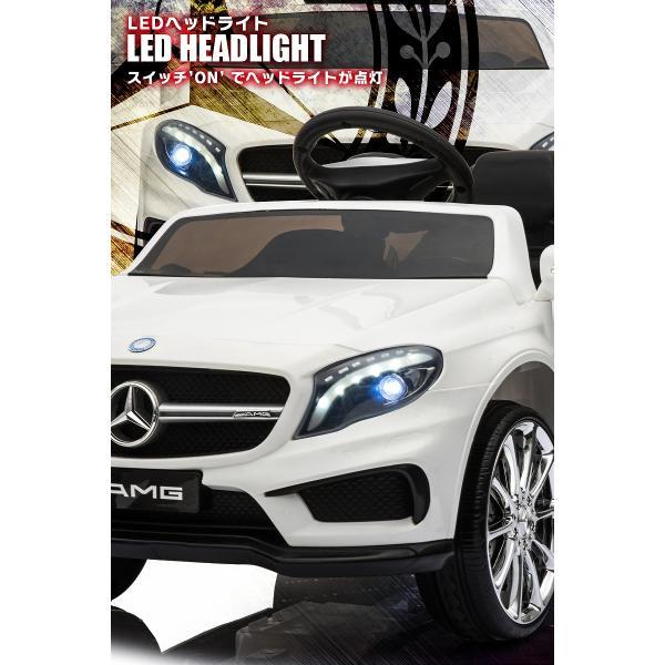 乗用玩具 乗用ラジコン BENZ GLA45 AMG ベンツ ライセンス ペダルとプロポで操作可能な電動ラジコンカー 電動乗用玩具 乗用ラジコンカー|mobimax2|07