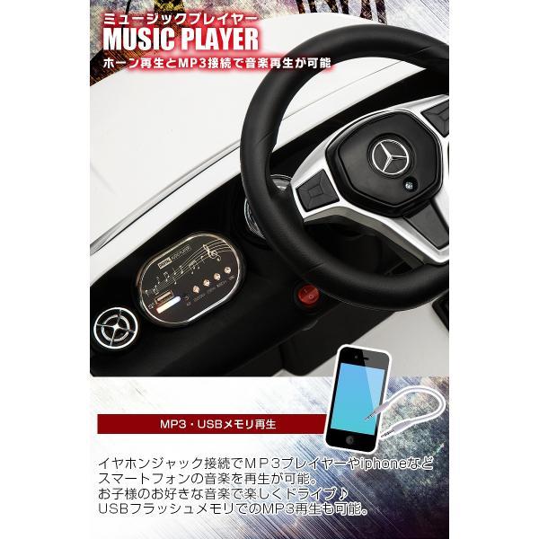 乗用玩具 乗用ラジコン BENZ GLA45 AMG ベンツ ライセンス ペダルとプロポで操作可能な電動ラジコンカー 電動乗用玩具 乗用ラジコンカー|mobimax2|09