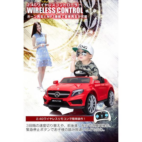 乗用玩具 乗用ラジコン BENZ GLA45 AMG ベンツ ライセンス ペダルとプロポで操作可能な電動ラジコンカー 電動乗用玩具 乗用ラジコンカー|mobimax2|10