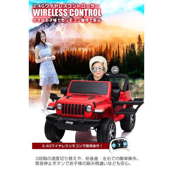 乗用玩具 乗用ラジコン JEEP ラングラー ルビコン ジープ正規ライセンス ペダルとプロポで操作可能な電動ラジコンカー 乗用ラジコンカー 電動乗用玩具|mobimax2|11