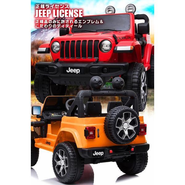 乗用玩具 乗用ラジコン JEEP ラングラー ルビコン ジープ正規ライセンス ペダルとプロポで操作可能な電動ラジコンカー 乗用ラジコンカー 電動乗用玩具|mobimax2|05