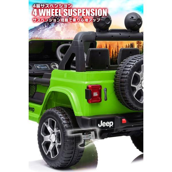 乗用玩具 乗用ラジコン JEEP ラングラー ルビコン ジープ正規ライセンス ペダルとプロポで操作可能な電動ラジコンカー 乗用ラジコンカー 電動乗用玩具|mobimax2|07