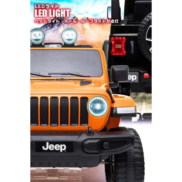 乗用玩具 乗用ラジコン JEEP ラングラー ルビコン ジープ正規ライセンス ペダルとプロポで操作可能な電動ラジコンカー 乗用ラジコンカー 電動乗用玩具|mobimax2|08