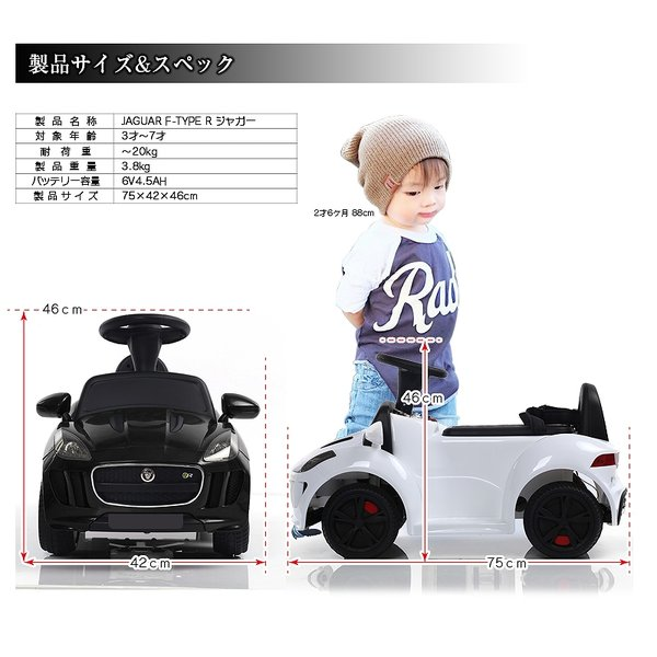 乗用玩具 電動乗用玩具 ジャガー ミニ JAGUAR正規ライセンス品 ペダルで簡単操作可能な電動カー 電動乗用玩具 子供が乗れる 送料無料 ジャガーミニ mobimax2 11