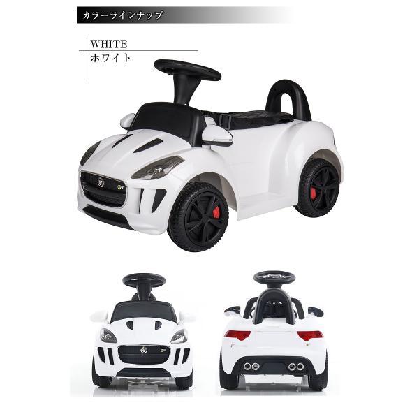 乗用玩具 電動乗用玩具 ジャガー ミニ JAGUAR正規ライセンス品 ペダルで簡単操作可能な電動カー 電動乗用玩具 子供が乗れる 送料無料 ジャガーミニ mobimax2 12