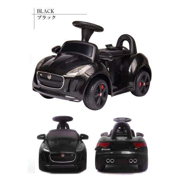 乗用玩具 電動乗用玩具 ジャガー ミニ JAGUAR正規ライセンス品 ペダルで簡単操作可能な電動カー 電動乗用玩具 子供が乗れる 送料無料 ジャガーミニ mobimax2 13