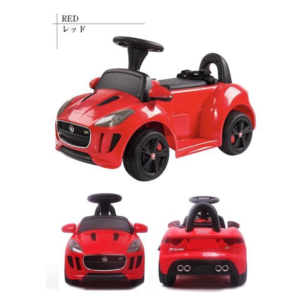 乗用玩具 電動乗用玩具 ジャガー ミニ JAGUAR正規ライセンス品 ペダルで簡単操作可能な電動カー 電動乗用玩具 子供が乗れる 送料無料 ジャガーミニ mobimax2 14