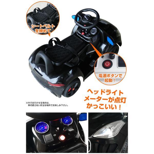 乗用玩具 電動乗用玩具 ジャガー ミニ JAGUAR正規ライセンス品 ペダルで簡単操作可能な電動カー 電動乗用玩具 子供が乗れる 送料無料 ジャガーミニ mobimax2 15