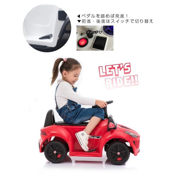乗用玩具 電動乗用玩具 ジャガー ミニ JAGUAR正規ライセンス品 ペダルで簡単操作可能な電動カー 電動乗用玩具 子供が乗れる 送料無料 ジャガーミニ mobimax2 16