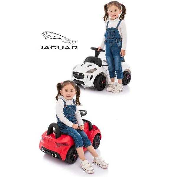 乗用玩具 電動乗用玩具 ジャガー ミニ JAGUAR正規ライセンス品 ペダルで簡単操作可能な電動カー 電動乗用玩具 子供が乗れる 送料無料 ジャガーミニ mobimax2 17