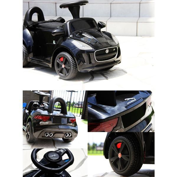 乗用玩具 電動乗用玩具 ジャガー ミニ JAGUAR正規ライセンス品 ペダルで簡単操作可能な電動カー 電動乗用玩具 子供が乗れる 送料無料 ジャガーミニ mobimax2 18