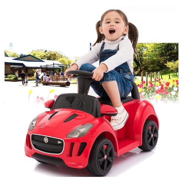 乗用玩具 電動乗用玩具 ジャガー ミニ JAGUAR正規ライセンス品 ペダルで簡単操作可能な電動カー 電動乗用玩具 子供が乗れる 送料無料 ジャガーミニ mobimax2 06