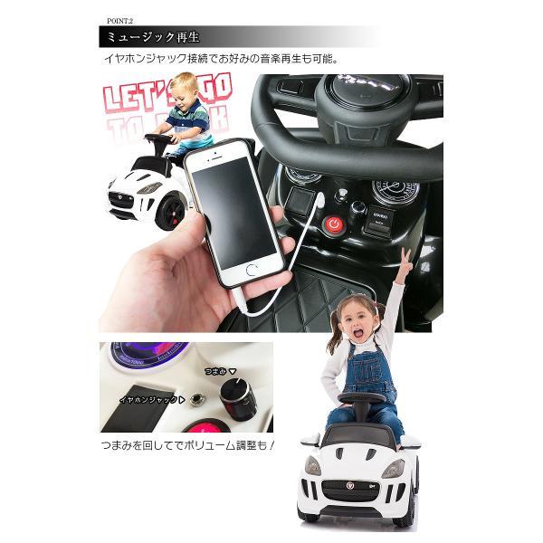乗用玩具 電動乗用玩具 ジャガー ミニ JAGUAR正規ライセンス品 ペダルで簡単操作可能な電動カー 電動乗用玩具 子供が乗れる 送料無料 ジャガーミニ mobimax2 09