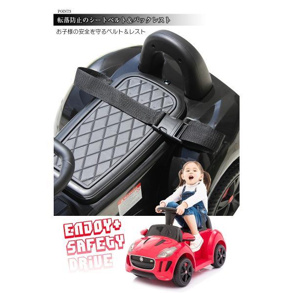 乗用玩具 電動乗用玩具 ジャガー ミニ JAGUAR正規ライセンス品 ペダルで簡単操作可能な電動カー 電動乗用玩具 子供が乗れる 送料無料 ジャガーミニ mobimax2 10