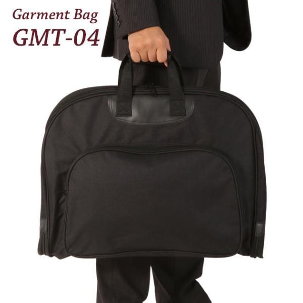 ガーメントバッグ メンズ スーツ ガーメントケース 冠婚葬祭 礼服 定番 持ち運び用 出張 ビジネス スーツ入れ 持ち運び
