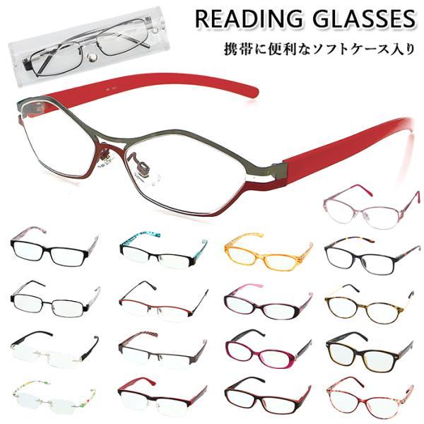 老眼鏡 おしゃれ レディース 通販 メンズ 眼鏡 メガネ メカ゛ネ めがね 高品質 Hackberryglass ハックベリーグラス ブランド デザイン 軽量 シニアグラス