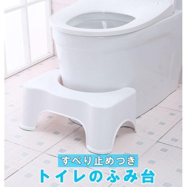 トイレ トレーニング 踏み台 補助 便座 トイトレ 子供  踏台 お年寄り