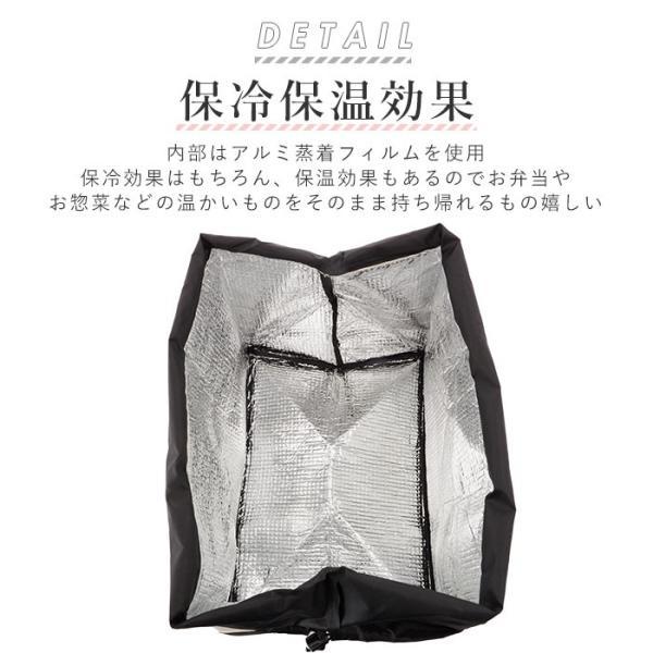 レジカゴバッグ 保冷 大容量 保温 おしゃれ 折りたたみ 折り畳み エコバッグ レジかごバッグ レジかごバック レジカゴバック 保冷バック 保冷バッグ|moccasin|05
