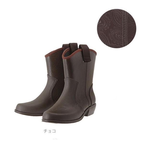 レインブーツ レディース おしゃれ 800 日本製 チャーミング Charming 防水 長靴 レインシューズ ショート おしゃれ かわいい ガーデニング 雪