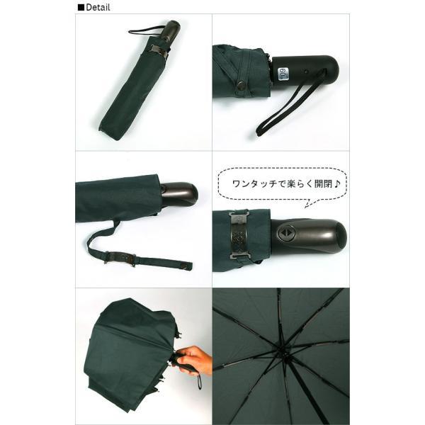 折りたたみ傘 メンズ 自動開閉 大きい 軽量 59cm ワンタッチ 折り畳み シンプル 通勤 通学 傘 かさ 折りたたみ アウトドアプロダクツ moccasin 05
